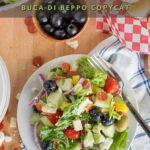 Chopped Antipasti Salad Pinterest 5