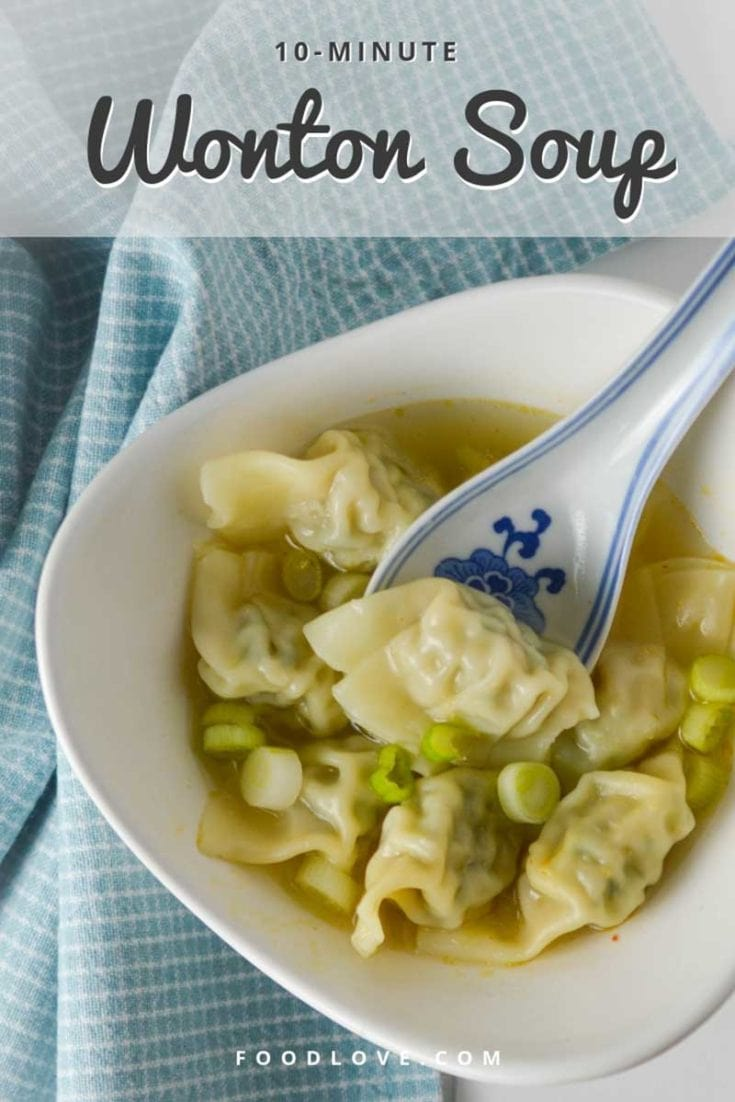 Make this light, satisfying 10-minute wonton soup in less time than it takes to get through the line at the drive-through. We love this easy #costcohack. #soup #wontonsoup #easyrecipe #healthyrecipe #healthysoup #foodlove